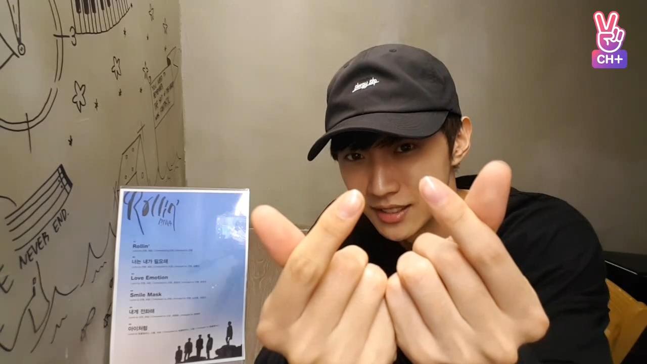 [자막용] B1A4 +'s Broadcast