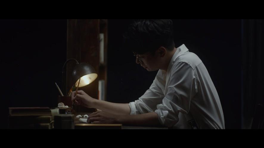 IU(아이유) - '꽃갈피 둘(Kkot-Galpi #2)' Teaser 3