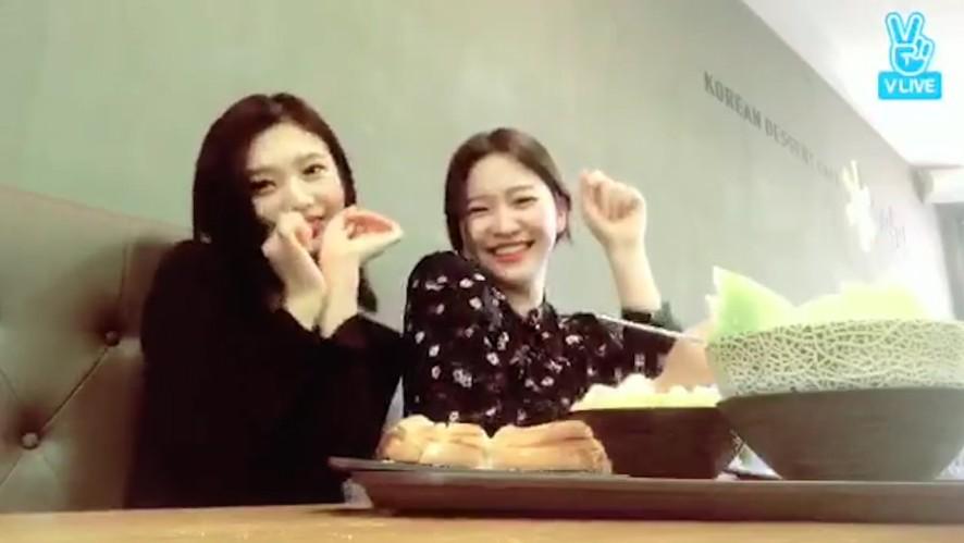 [Red Velvet] 프로브이앱러가 되어가는 막내즈의 빙수 먹방🍧🍨 (Joy&Yeri eating bingsus)