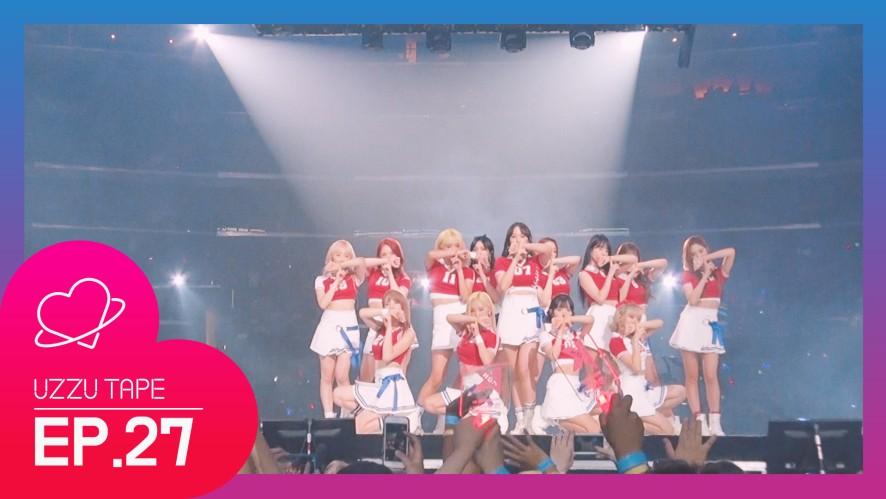 [UZZU TAPE] EP.27 우주소녀 IN LA!! 02화