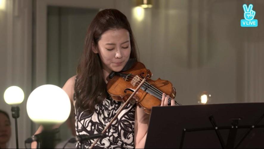 김정원의 V살롱 [바이올리니스트 클라라 주미강] Ponce-Heifetz / Estrellita(My Little Star)