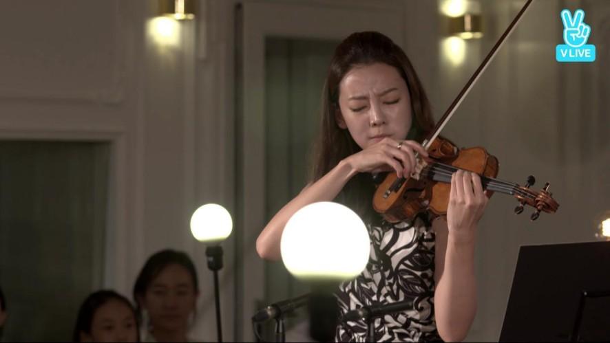 김정원의 V살롱 [바이올리니스트 클라라 주미강]P. Sarasate, Zigeunerweisen, Op.20