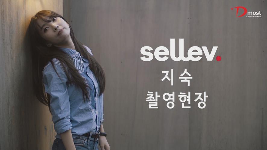 지숙 셀레브 인터뷰 비하인드!!