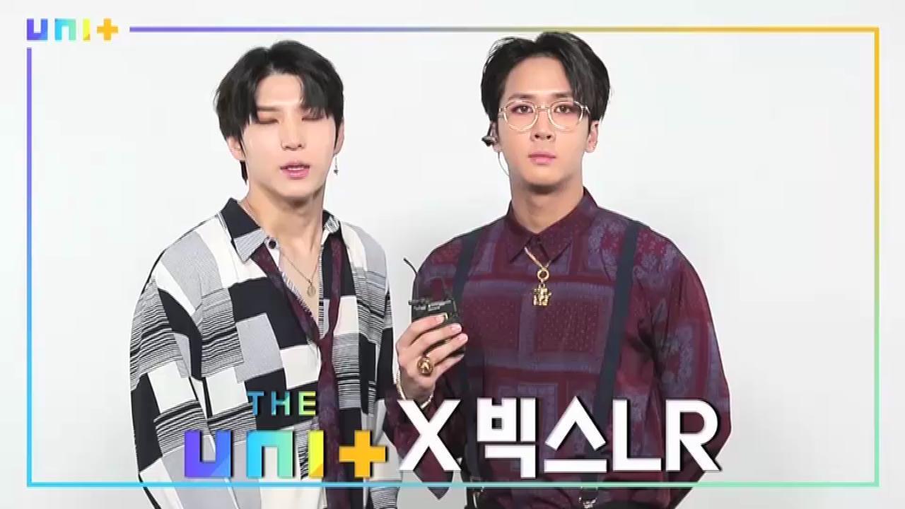 [The Unit] 시작을 함께 해주세요(VIXX LR, EXO)