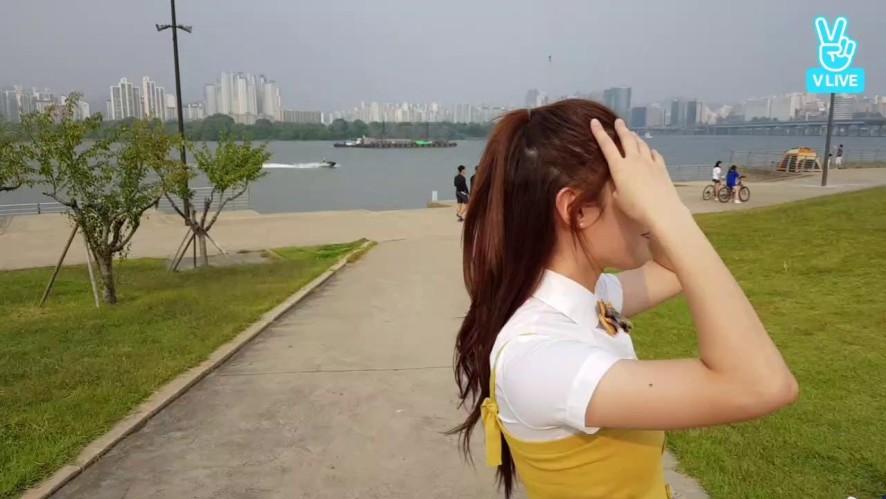 광화문 행사후 급 한강 출동~!!빰빰♡♡♡
