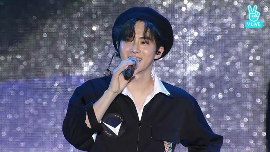 EXO - 2017 ASIA SONG FESTIVAL