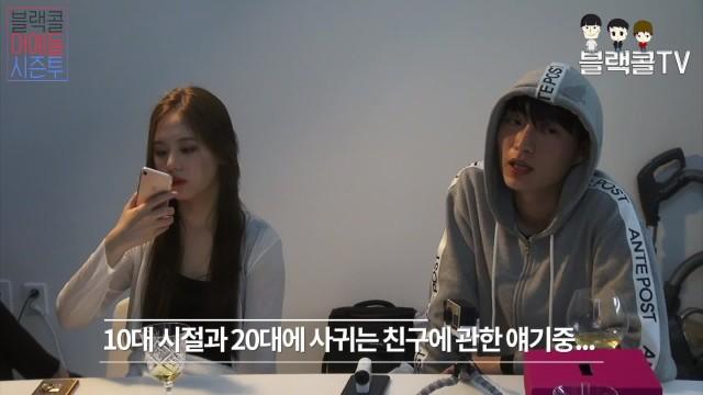 블랙콜 X 어예들 시즌2 / EP01. 친구라는 이름 / 8화