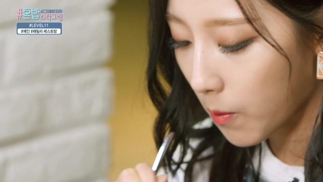 러블리즈 미주&예인의 혼밥스타그램#22회(#예인#패밀리레스토랑)