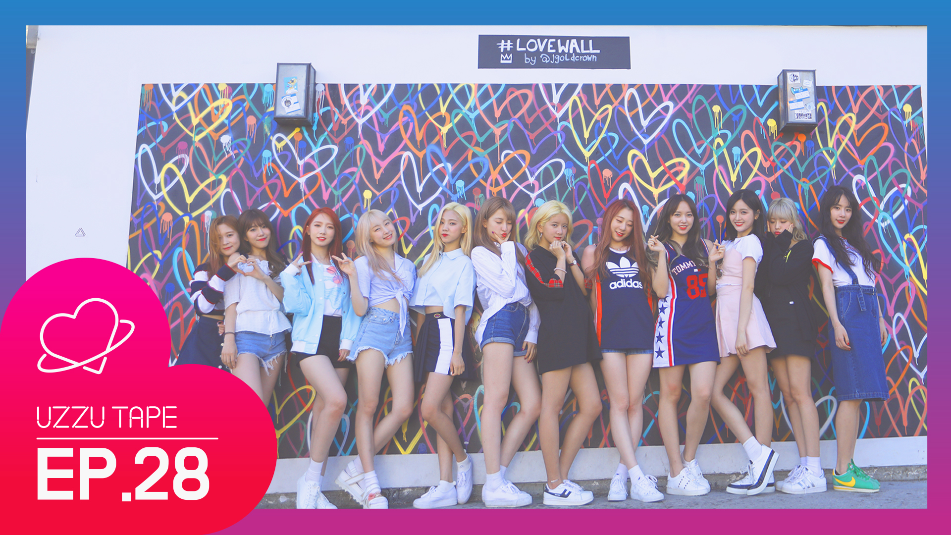 [UZZU TAPE] EP.28 우주소녀 IN LA!! 03화
