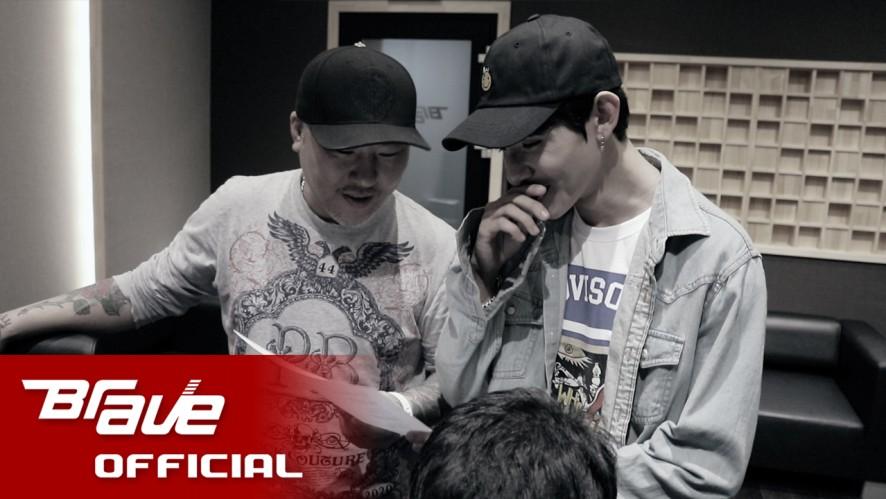 용감한 형제와 사무엘의 아침밥 송 '밥밥'