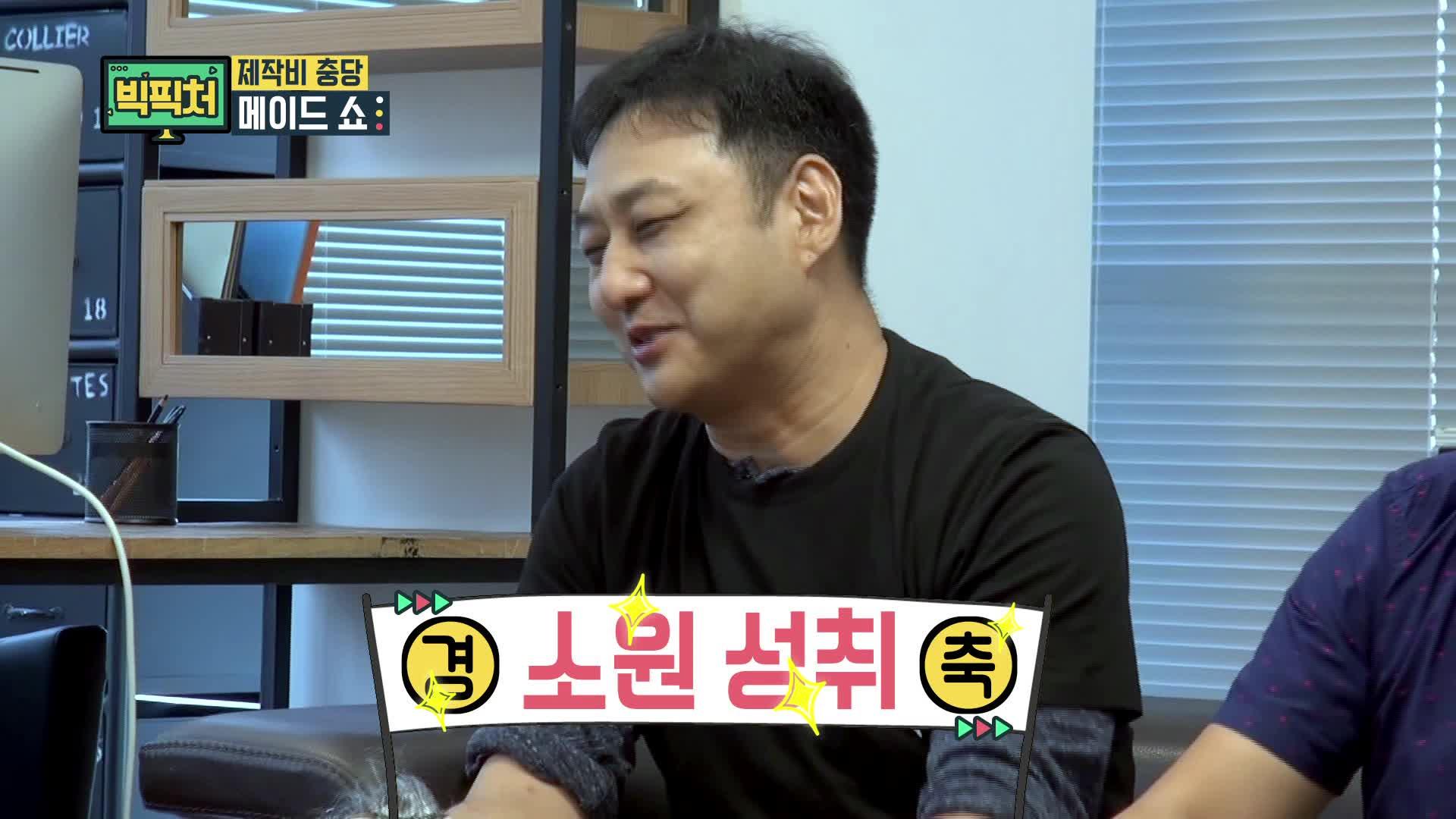 빅픽처 ep29_귀신 씐(?) 김수용의 강림!