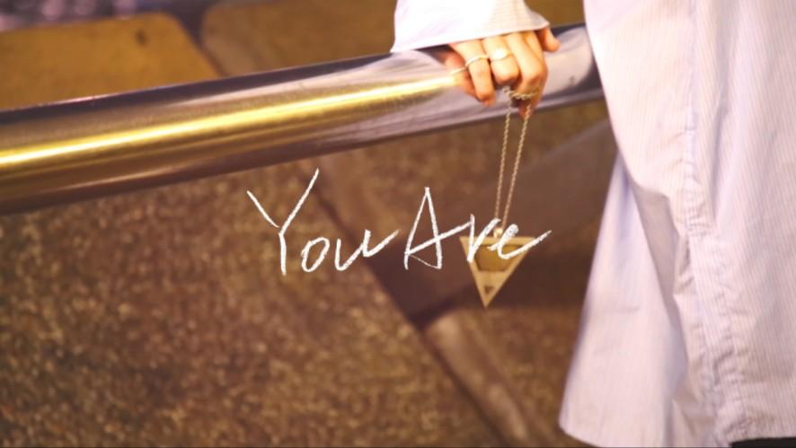 "GOT7(갓세븐) ""You Are"" Lyric Video Teaser (Prod by BamBam)"