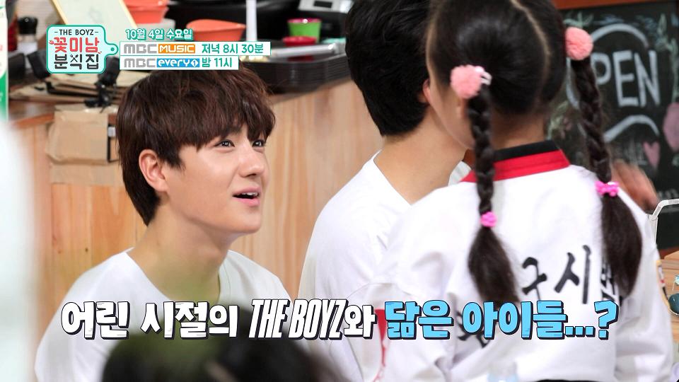 [Teaser(Ep.7)] 더보이즈 '꽃미남 분식집' (THE BOYZ 'Flower Snack')