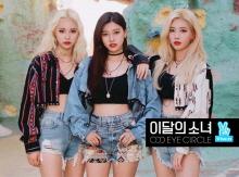 [이달의 소녀 오드아이써클] 구독자 3만 돌파 기념 V라이브 (Feat. 추석)