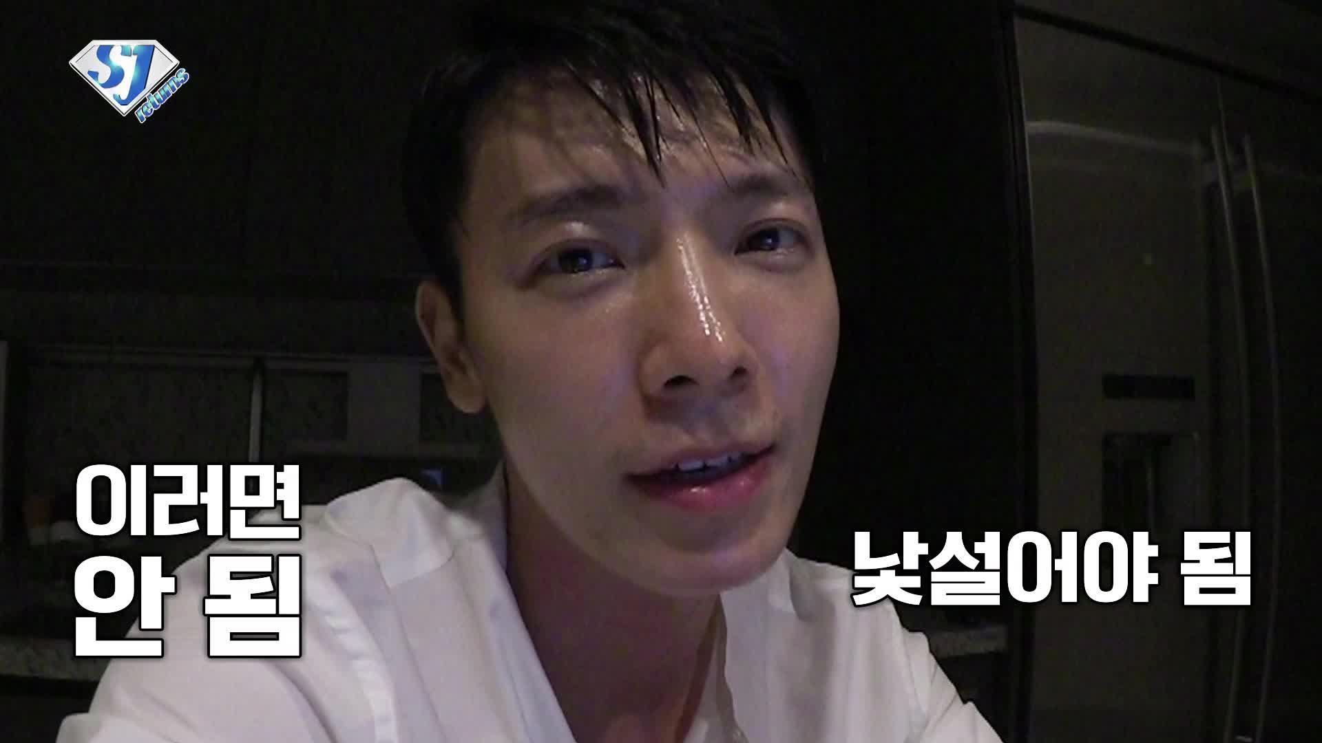 슈주 리턴즈 티저2-1. 은혁 시원 동해 캐릭터 티저