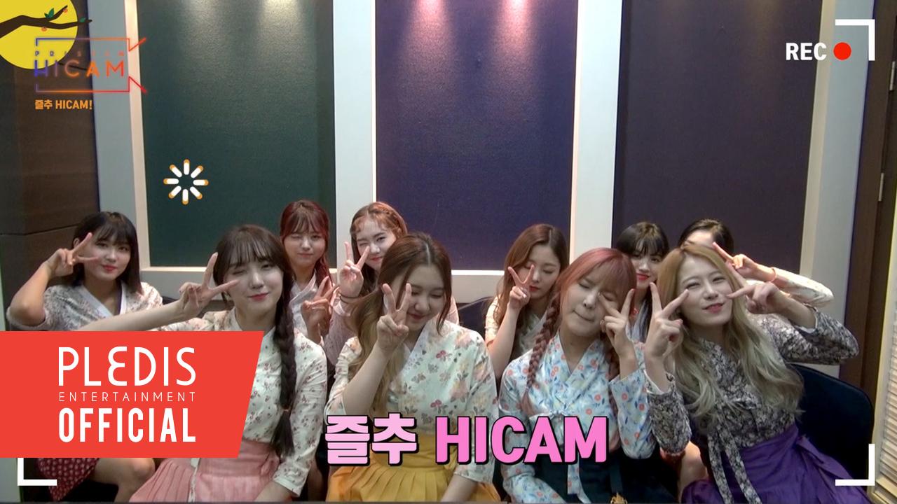 [HICAM] PRISTIN Korean Thanksgiving Day Special @5thWeek