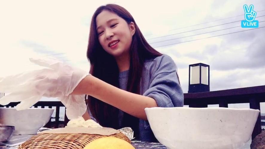 [다영] 제주에서 제주 빙떡 만들기! 🍡