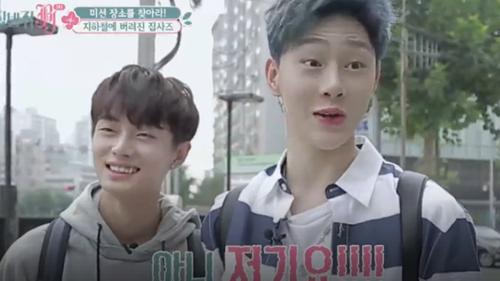 잘봐줘 JBJ 2화 (Just Be Joyful JBJ EP.2)