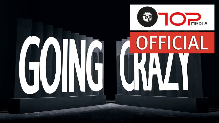 UP10TION(업텐션)_미치게 해(GOING CRAZY) TEASER