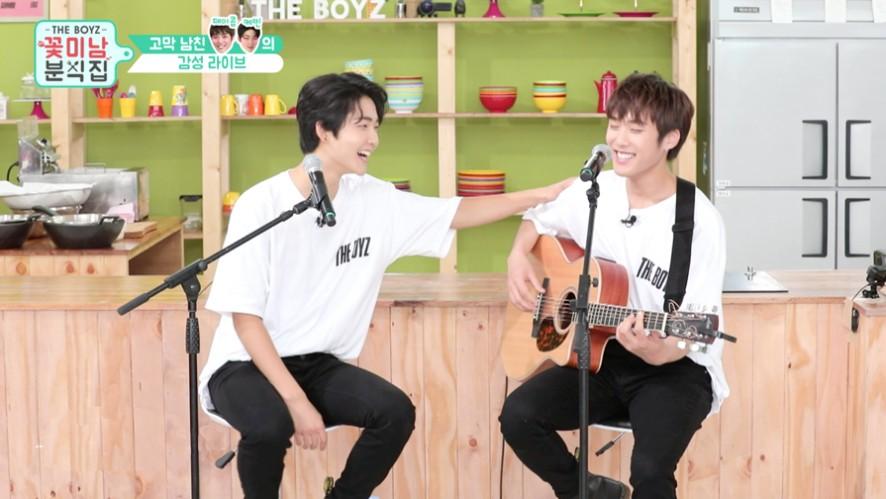 [Unreleased Ep.7] 더보이즈 '꽃미남 분식집' (THE BOYZ 'Flower Snack')