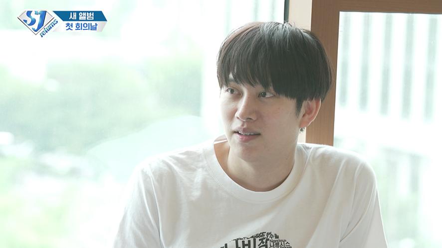 슈주 리턴즈 EP6- 슈퍼주니어 새 앨범 첫 회의 (First Meeting for SJ's New Album)