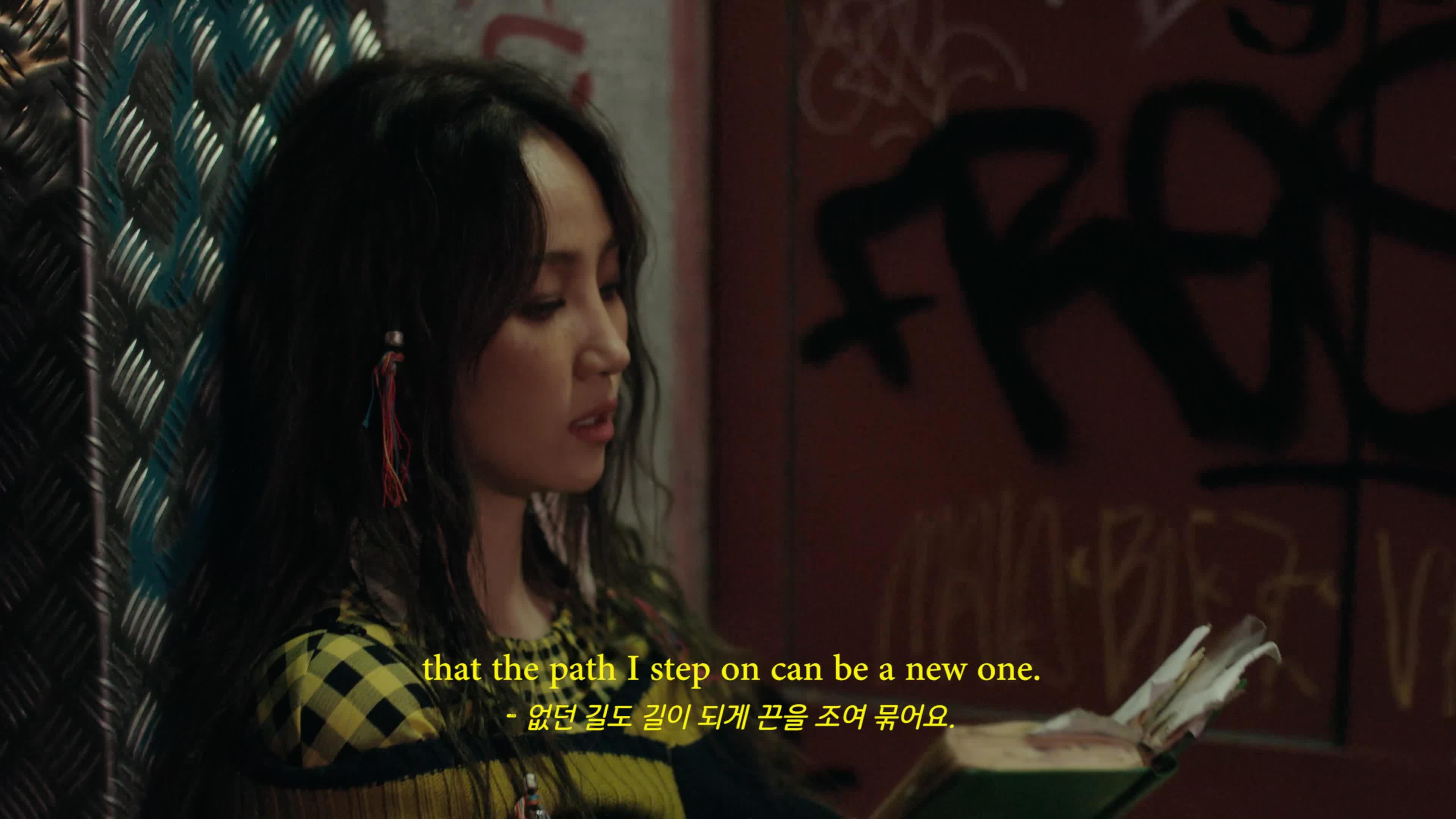핫펠트(HA:TFELT) - '새 신발 (I Wander) Feat. 개코' LYRICS SPOILER