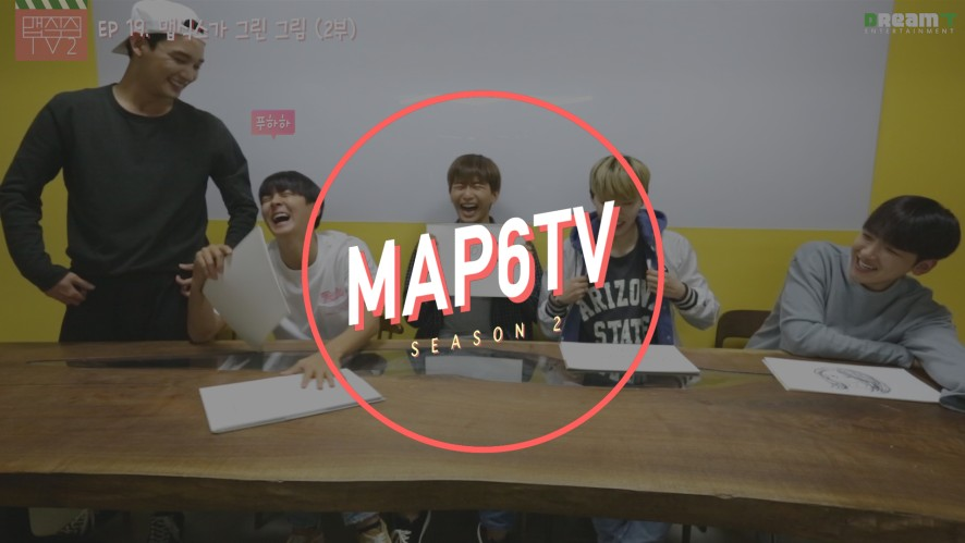 [MAP6TV2] EP019. 맵식스가 그린 그림 (2부)