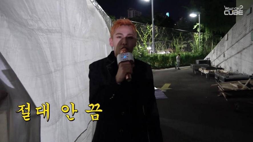 비투비 - 비트콤 #25 (태국 팬미팅 & 소리바다 어워즈 비하인드)
