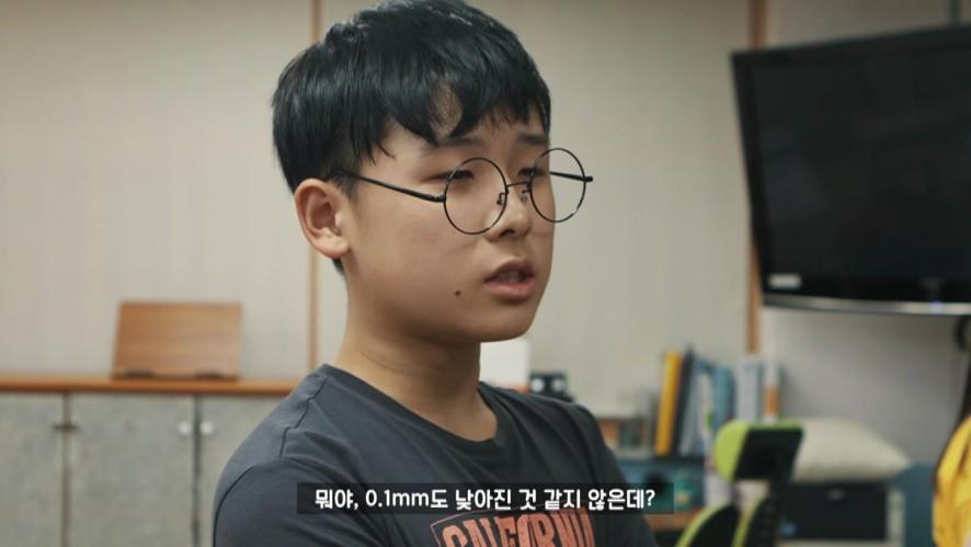 초능력드라마(봉인해제 13세)EP4_갑자기 훅 들어오기 있어? 부제 : 그날의 분위기 -상-