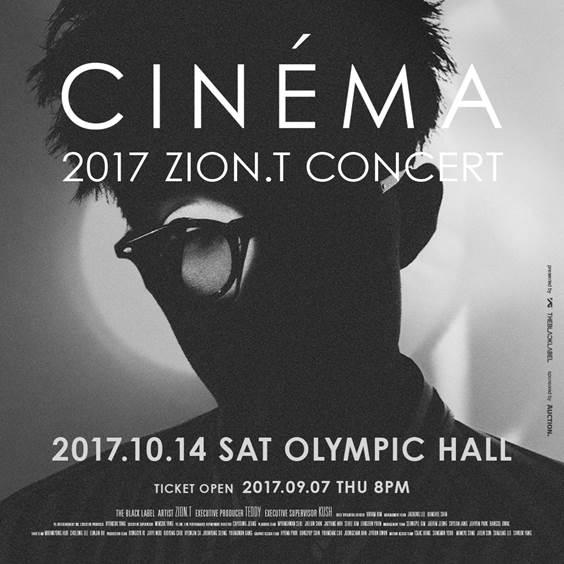 """자이언티 2017 콘서트 """"CINEMA"""" 합주 LIVE"""