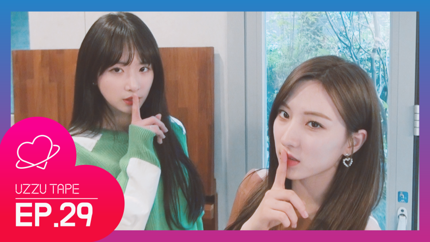 "[UZZU TAPE] EP.29 설아X은서, 케이윌 티저 출연 ""실화""냐?"