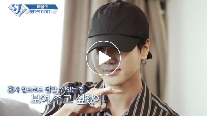 V LIVE - 슈주 리턴즈 EP10- 예성의 못다 한 이야기 (Yesung's