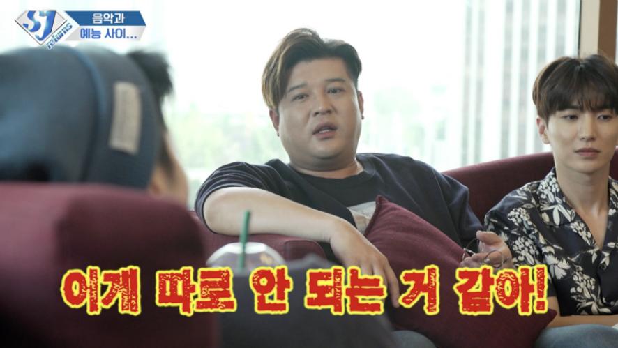 슈주 리턴즈 EP9- 슈퍼주니어 역대 음원 성적 공개 (SJ's Records for Music Show Wins)