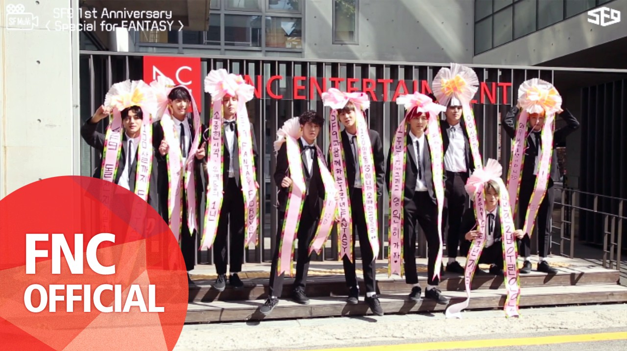 [SF📽MuVi] SF9 1st Anniversary : Special for FANTASY