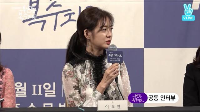 [Full] tvN '부암동 복수자들' 제작발표회 ('Avengers social club' Production Presentation)