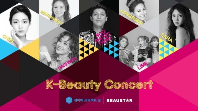 K-Beauty Concert (Noo,Hariwon,Lime)