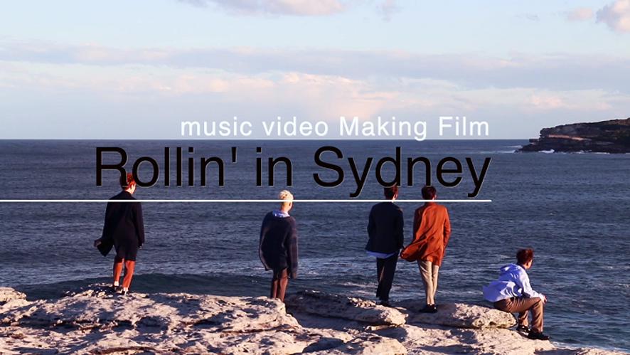 B1A4 Rollin' MV Making Film ep.02