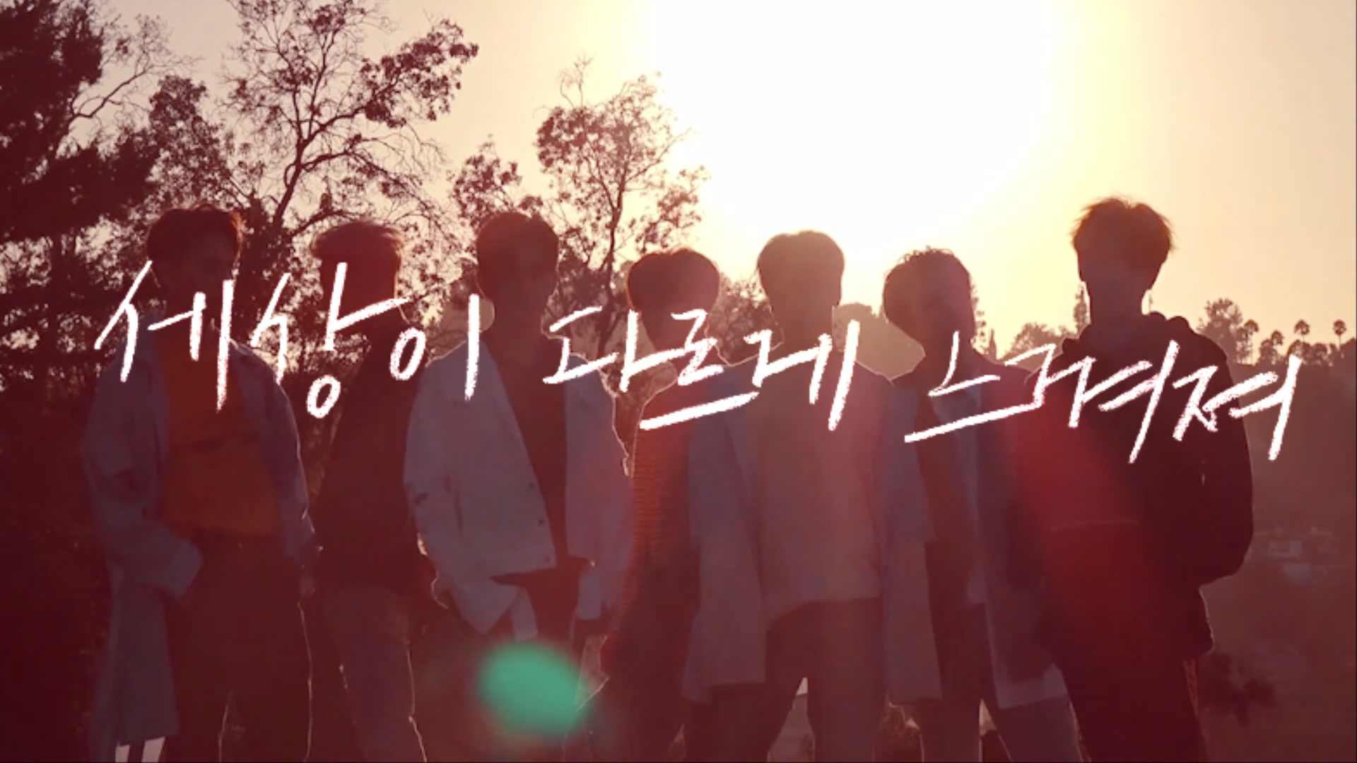"GOT7 ""You Are"" Lyric Video (Prod by BamBam)"