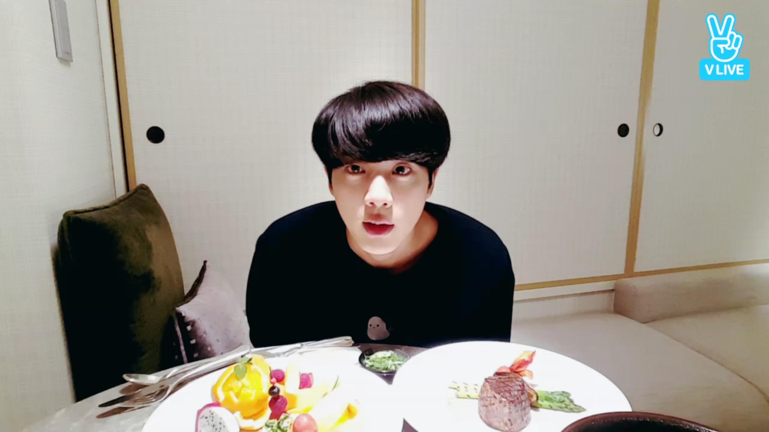 EAT Jin! 🍴