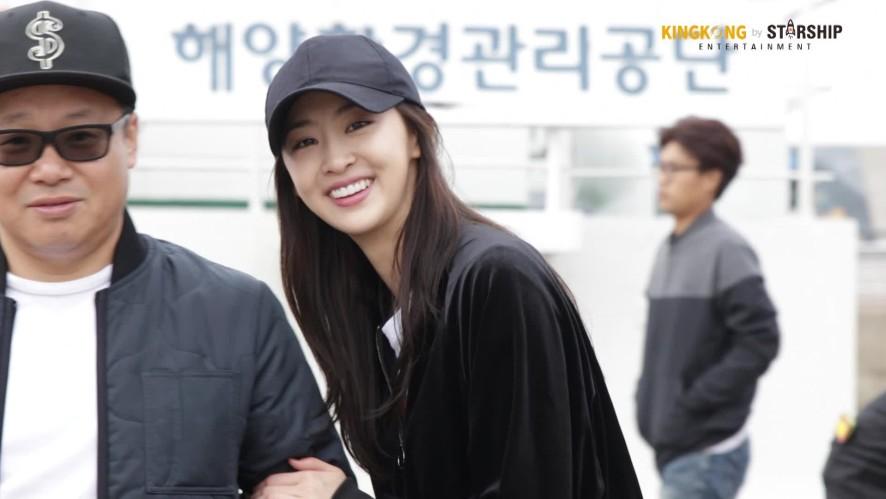 [단독][배우 김다솜] 보는 사람까지 시원섭섭하게 만드는 # 언니는 살아있다 마지막 촬영