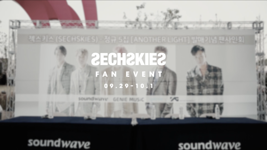 9/29~10/1 SECHSKIES 'ANOTHER LIGHT' FAN-SIGNING EVENT