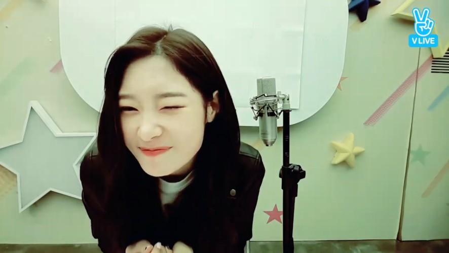 [DIA] 탕믈리에 챈이의 찍먹/부먹 논란 종결❗️(ChaeYeon talking about tangsuyuk)