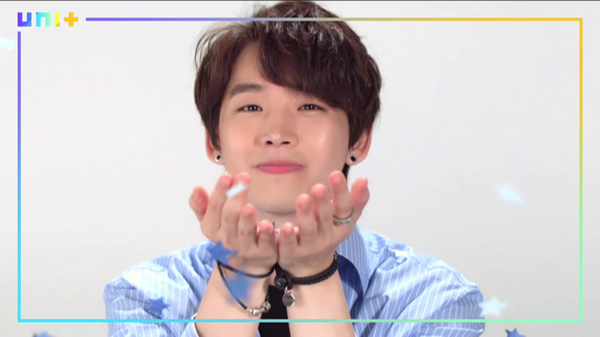 [더 유닛] 슈퍼슬로우 개인별 티저 07 (The Unit - Superslow individual teaser 07)