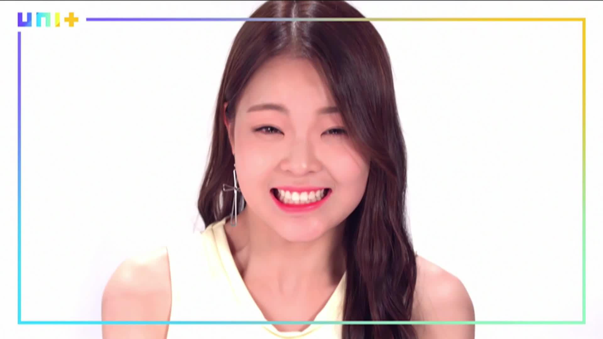 [더 유닛] 슈퍼슬로우 개인별 티저 08 (The Unit - Superslow individual teaser 08)