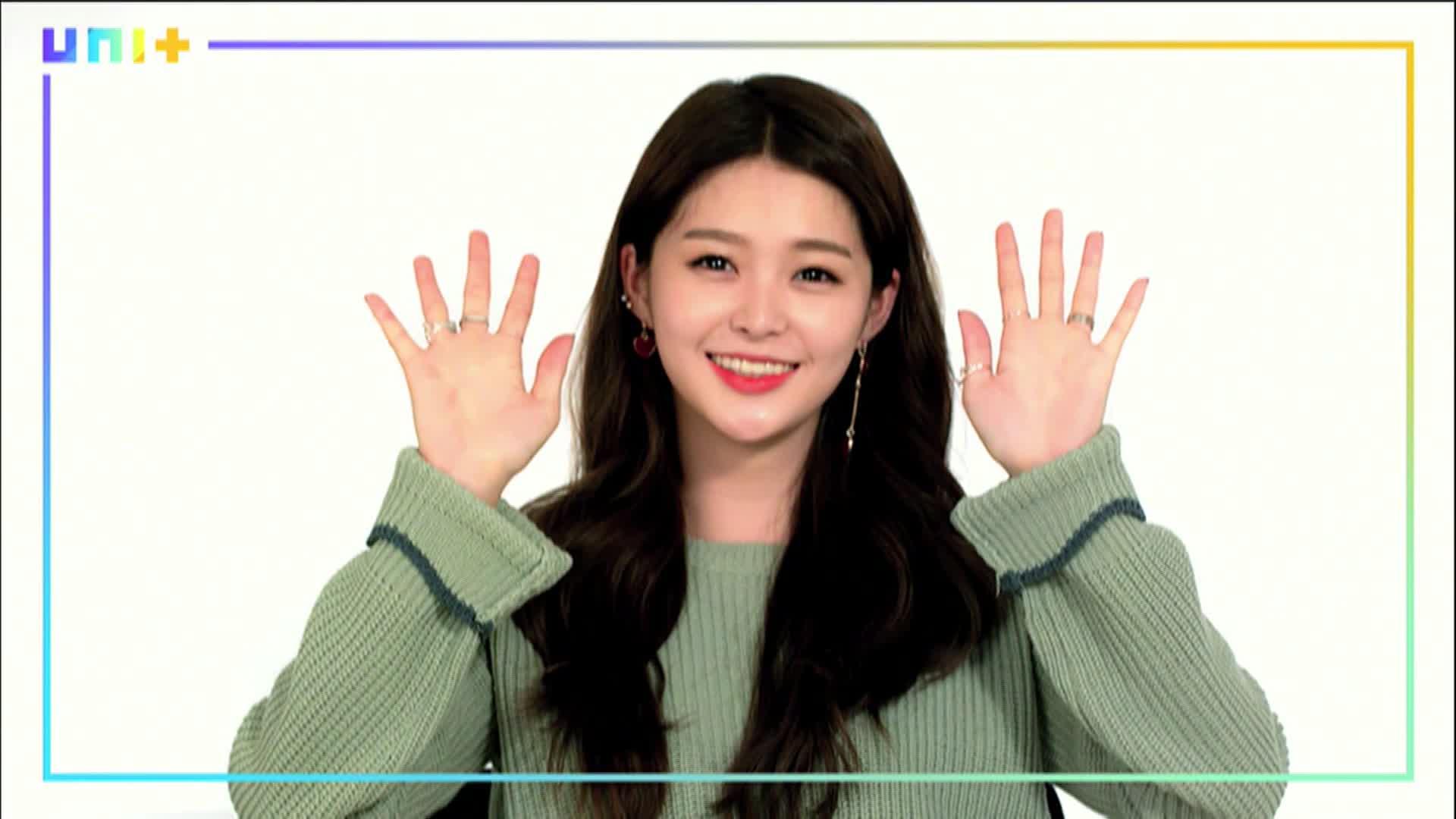 [더 유닛] 슈퍼슬로우 개인별 티저 02 (The Unit - Superslow individual teaser 02)