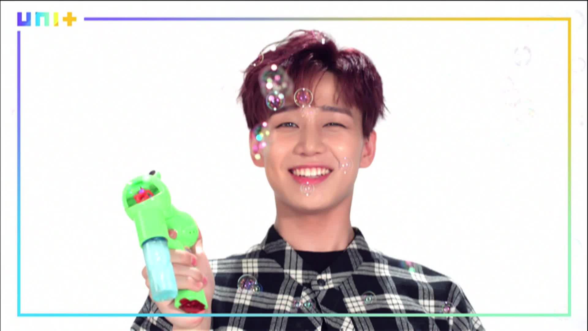 [더 유닛] 슈퍼슬로우 개인별 티저 01 (The Unit - Superslow individual teaser 01)