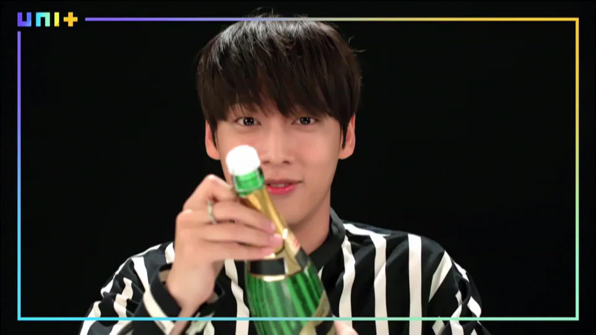 [더 유닛] 슈퍼슬로우 개인별 티저 05 (The Unit - Superslow individual teaser 05)
