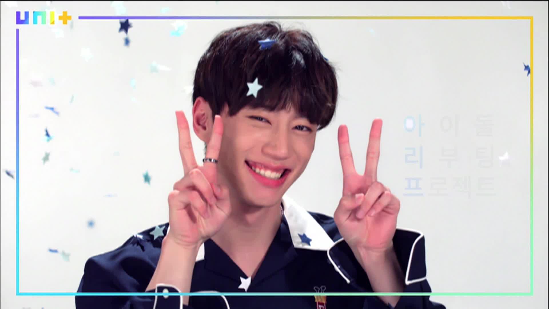 [더 유닛] 슈퍼슬로우 개인별 티저 09 (The Unit - Superslow individual teaser 09)