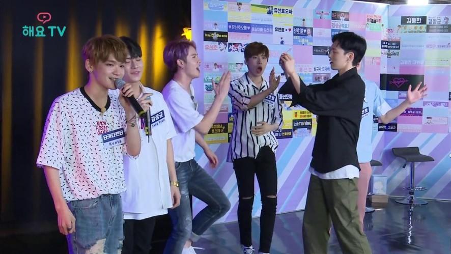 [프린식스]상균x켄타 - 봄날(원곡 BTS) 라이브♪ @해요TV 프린식스의 사생활