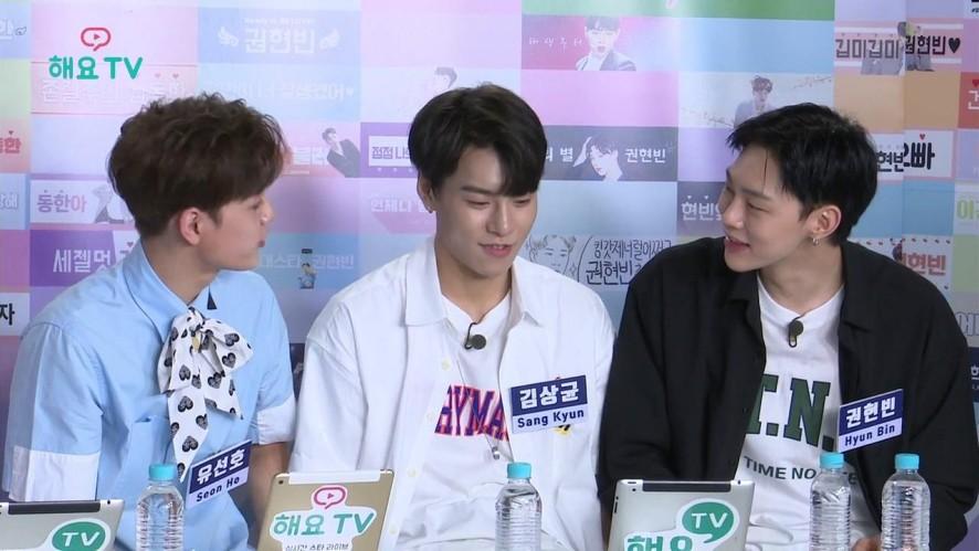 [프린식스]휴대폰에 저장된 멤버들의 이름은? @해요TV 프린식스의 사생활